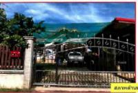 ที่ดินพร้อมสิ่งปลูกสร้างหลุดจำนอง ธ.ธนาคารกรุงไทย อุบลราชธานี เขมราฐ แก้งเหนือ