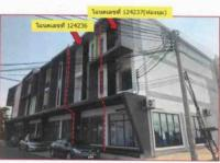 อาคารพาณิชย์หลุดจำนอง ธ.ธนาคารกรุงไทย อุบลราชธานี เมืองอุบลราชธานี ในเมือง